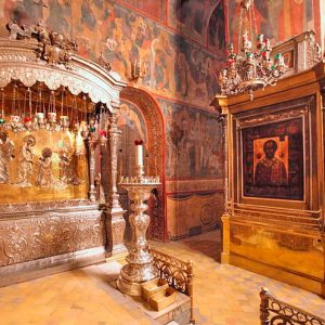 Rninity Monastery