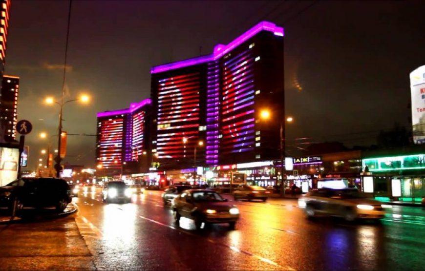 Novy Arbat Street at night