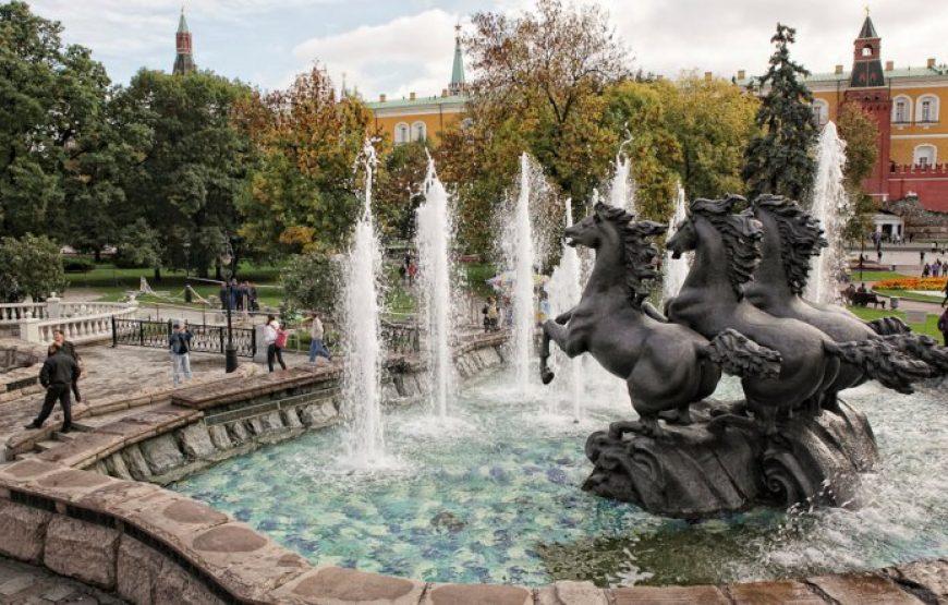 Fountains in Alexander Garden