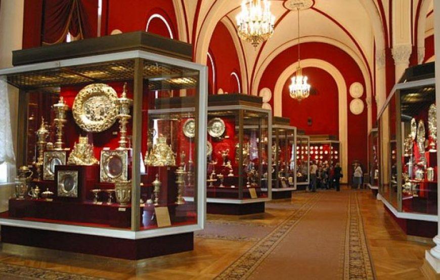 Armory Museum