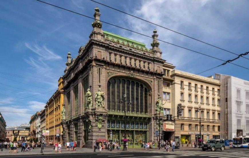 Eliseevskiy Store