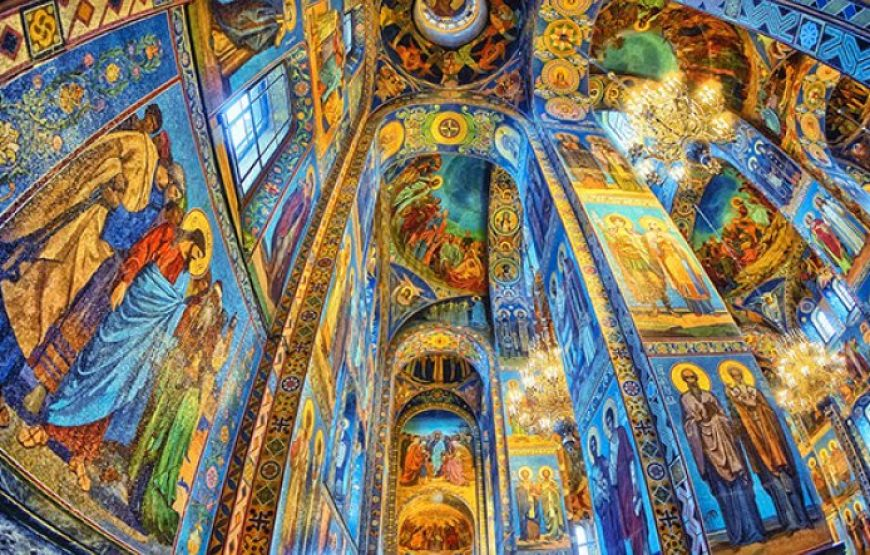 Inside of the Spilled Blood Church