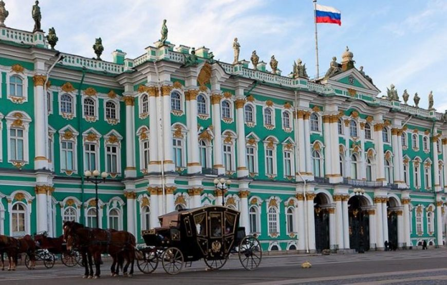 Hermitage Building outside