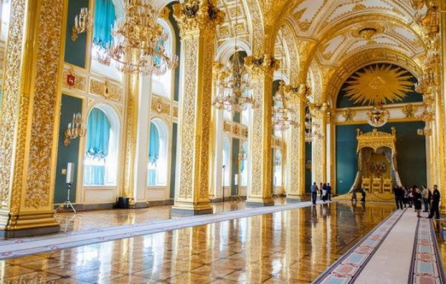 Andreyevsky Hall Grand Kremlin Palace