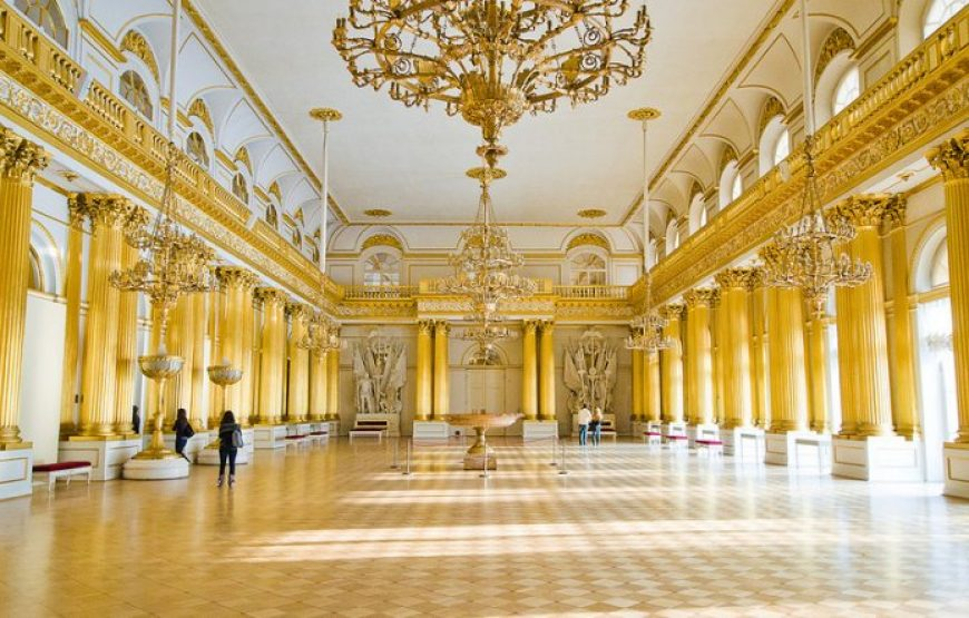 The Golden Room of State Hermitage