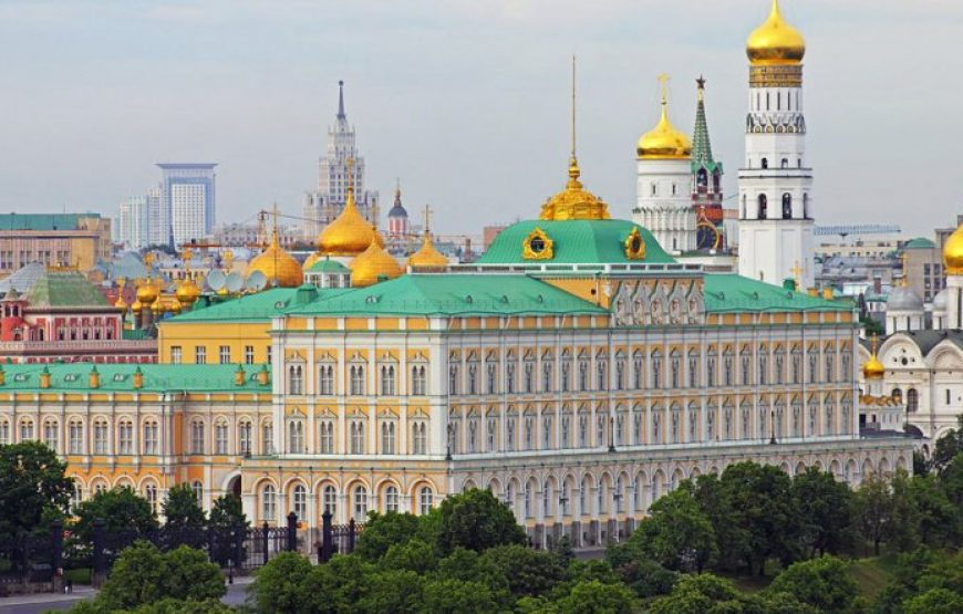 Grand Kremlin Palace (Great Kremlin Palace)
