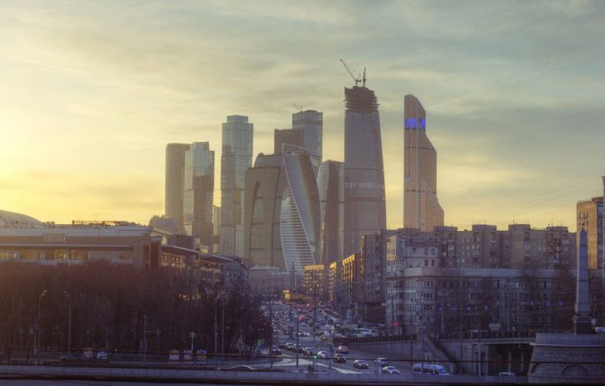 View of Moscow City (CBD)