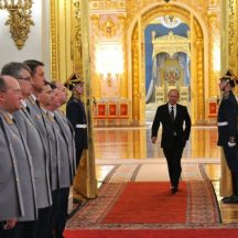 inaguration-day-kremlin-palace