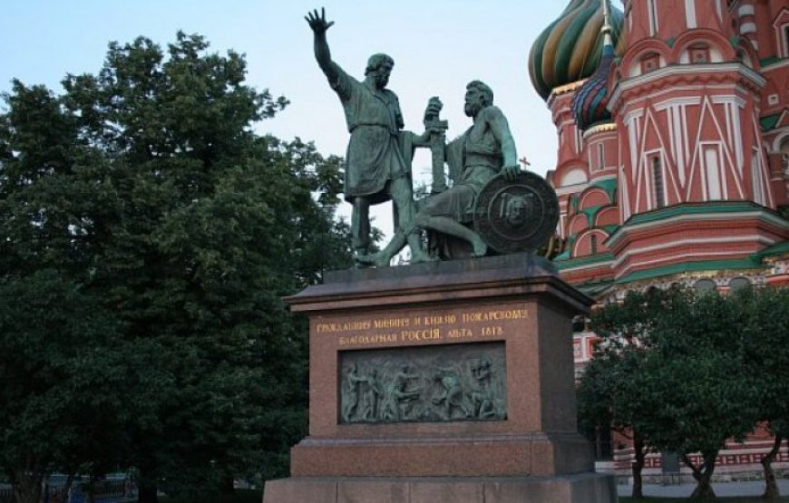 Minin and Pozharskiy Monument