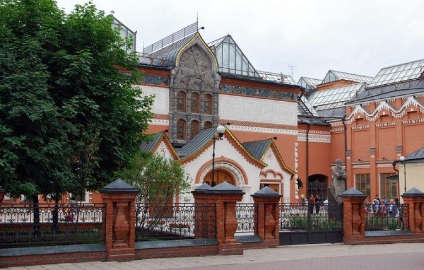 Tretyakov Gallery Main Building