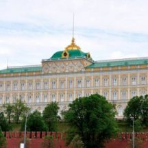 great-kremlin-palace-exterior-1-420x279