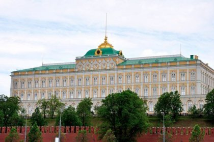 View to Great Kremlin Palace